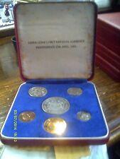 SIERRA LEONE 1964 PROOF SET.cased
