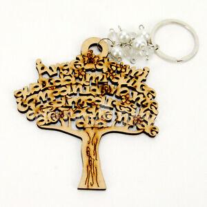 12x Baptism Favors Wood Keychains Boy Girl Recuerdos de Bautizo Nino Nina Angel