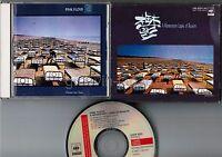 PINK FLOYD A Momentary Lapse of Reason w/PROMO SLIP CASE JAPAN CD 32DP820 FreeSH