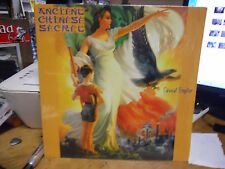 ANCIENT CHINESE SECRET CAVEAT EMPTOR USED LP IN SHRINK SLAP A HAM # 50 SPAZZ