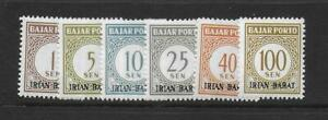1963 Indonesia Postage Due SG D15-D20 unmounted Mint