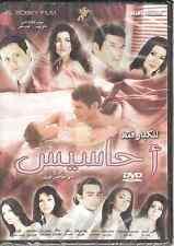 Ahasis: Basem Samra, Randa Buheri, Donia, Edward, 3ola Ghanem R Arabic Movie DVD