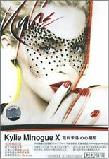Kylie Minogue - X 10 Track Exclusive Limited Edition Import CD