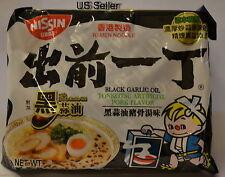Nissin Demae Ramen instant noodle Black Garlic Oil Tonkotsu pork Flavor- 5 bags