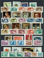HUNGARY...COLLECTION 46 STAMPS