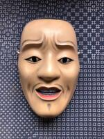 Noh mask Wood carving Kantan Otoko traditional culture Japanese antique