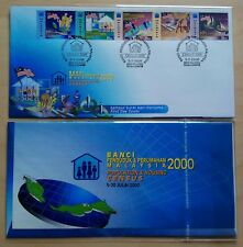 2000 Malaysia Population & Housing CENSUS 5v Stamps FDC (Kuala Lumpur) Best Buy