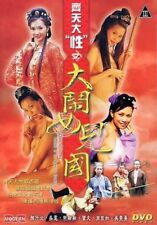 Quest of the Sex: Rumble in the Women's Empire (2003) DVD