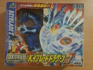 Beyblade Dx Summon Holy Dragoon F B-11