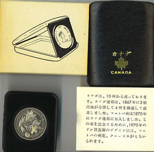 Canada 1970 Nickel Dollar $ Manitoba in Japan Expo Osaka Package and Certificate