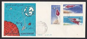 UAE Dubai 1964 Ranger 7 Outer Space Achievement FDC 1st Day Cover with OPs