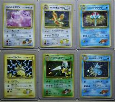 Lot of 6 Japanese Gym Challenge Holo Rare Pokemon Cards **NM**