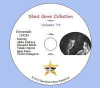 "DVD ""Crossroads"" (1928) Teinosuke Kinugasa, Classic Japanese Silent Drama"