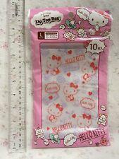 Sanrio Hello Kitty Kawaii Large Zip Top Bags (10pieces)
