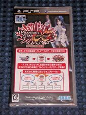 PSP Phantasy Star Portable 2 Infinity Special Demo Trial Not for Sale PSO JAPAN