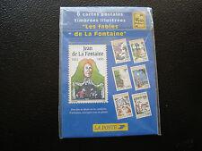 FRANCE - 6 cartes entier 1995 (fables de la fontaine) (cy76) french