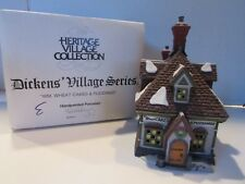 Dept 56 58084 Wm. Wheat Cakes & Puddings Dickens Village Lighted Building D14