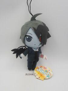 "Pop'n Music B2308 Jomanda Eikoh Plush 5"" Mascot Strap Pugyutto Toy Doll Japan"