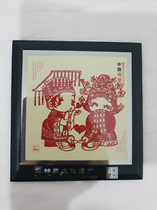 Chinese Papet Cut Art in Standing Frame