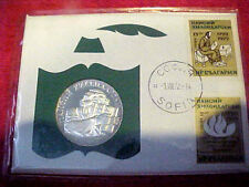 1972 #LE-52 99 COMPANY FIRST DAY FIRST ISSUED BULGARIAN 5 LEVA SILVER 439 ISSUE