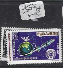 CAMBODIA  (P1405B)  SPACE  SC 237-9   MOG