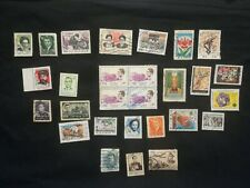 lot N°57 - 25 timbres PERSE
