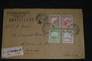1941 Manchukuo #84, 86, 96 & 98 on Registered Moukden Cover