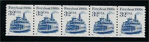 """USA 5er-Streifen 1995 """"Ferryboat 1900s"""" postfrisch beste Erhaltung"""