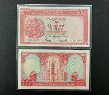 Hong Kong -  1983 100 Dollars ( HSBC ) Replacement ZC | UNC