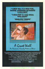 A GREAT WALL MOVIE POSTER Original SS 27x41 COCA-COLA Image 1986 Chinese Film