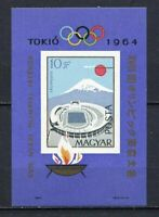 32067) Hongrie 1964 MNH Olympic G. Tokyo S/S