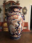 Large 19th Century Japanese Imari Palace Vase 24.5