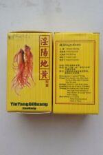 4 boxes YIN YANG DI HUANG WAN / jiao nang  sex aid FOR MEN