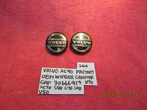 VOLVO S70 V70 S90 V90 FACTORY OEM PAIR 2 WHEEL CENTER CAPS FREE SHIPPING