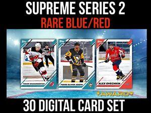 SUPREME SERIES 2 RARE BLUE & RED 30 CARD SET 2021 Topps SKATE DIGITAL CARD