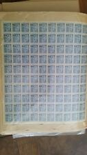 Canadian stamps full sheet of 100 MNH, Jet Plane surcharge 1964 8c on 7c blue