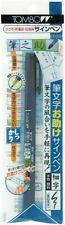 Tombow Fudenosuke Brush Pen Hard, GCD-111(Japan import)