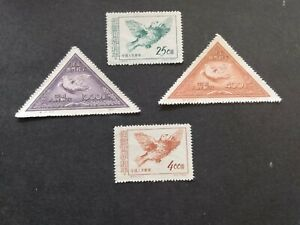 China     - unused stamps of early PRC Picasso Dove (1951/1953)