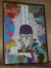 Mononoke: The Complete Series (DVD, 2014, 2-Disc Set) anime NEW unique art