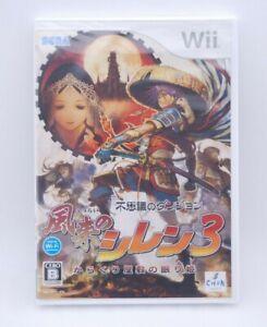 [ New ] Nintendo Wii Furai no Shiren 3 Fushigi no Dungeon Japan import NTSC-J