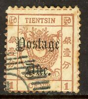 China 1896 Tientsin Treaty Port 1¢ Bogus Postage Due VFU F425
