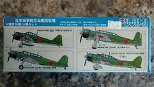 Fujimi 1/700 Japanese WW2 Naval Aircraft Set