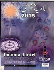 Imamia Jantri 2015 by Iftikhar Book Depot