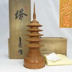 D985: Japanese wooden big statue of tower five-storied pagoda by Kogetsu Tanaka.