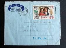 HONGKONG AIR LETTER AEROGRAMME ADVETISING  1973 SABRINAS FASHIONS TO USA
