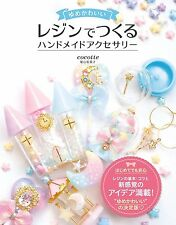 """""""NEW"""" How to Make Resin Accessory / Japanese Hand Craft Book Jewelry"""