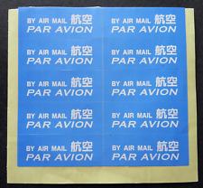white C-123 Avion fournisseur JDM // Die cut Sticker // Car Decal 104x90mm