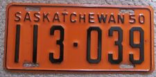 Saskatchewan 1950 License Plate NICE QUALITY # 113-039