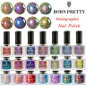 6ml BORN PRETTY Holographicss Nail Polish Holo Glitter Laser Nail Varnish