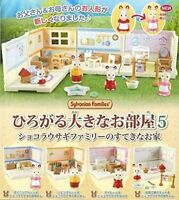 epoch Sylvanian Families spread large rooms 5 Gashapon 4 set mini figure